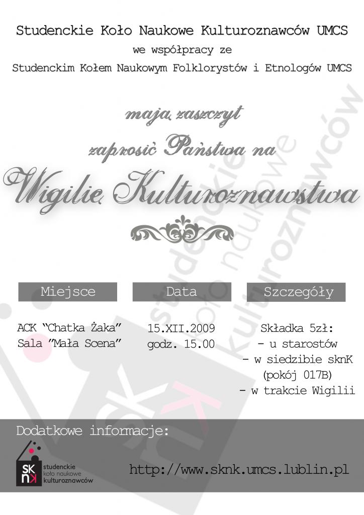 Wigilia Kulturoznawstwa 2009 - Plakat
