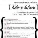 """Ogólnopolska Konferencja Naukowa """"Kolor w kulturze"""""""
